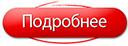 кнопка видео для просмотра видеообзора о приемнике вызовов официантов HCM1350 RECS
